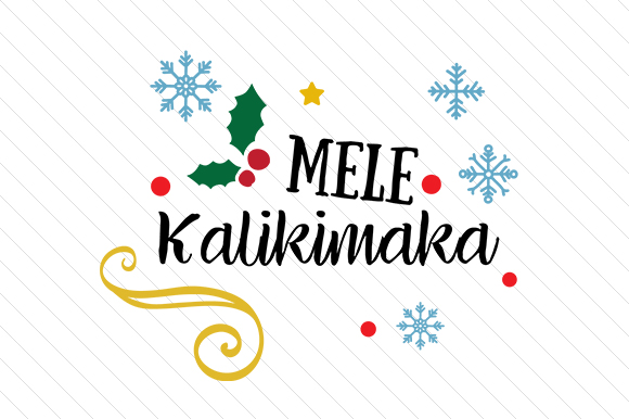 Mele Kalikimaka Christmas Craft Cut File By Creative Fabrica Crafts