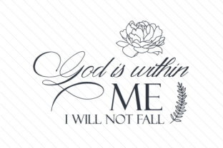 god-is-within-me-i-will-not-fall