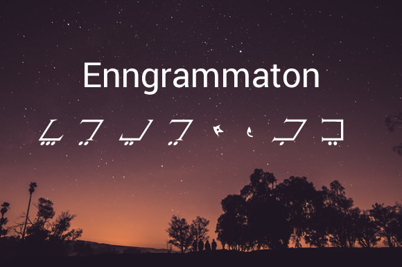 Print on Demand: Engrammatton Dingbats Font By Proportional Lime