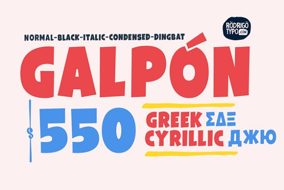 Print on Demand: Galpon Family Display Font By Rodrigo Typo