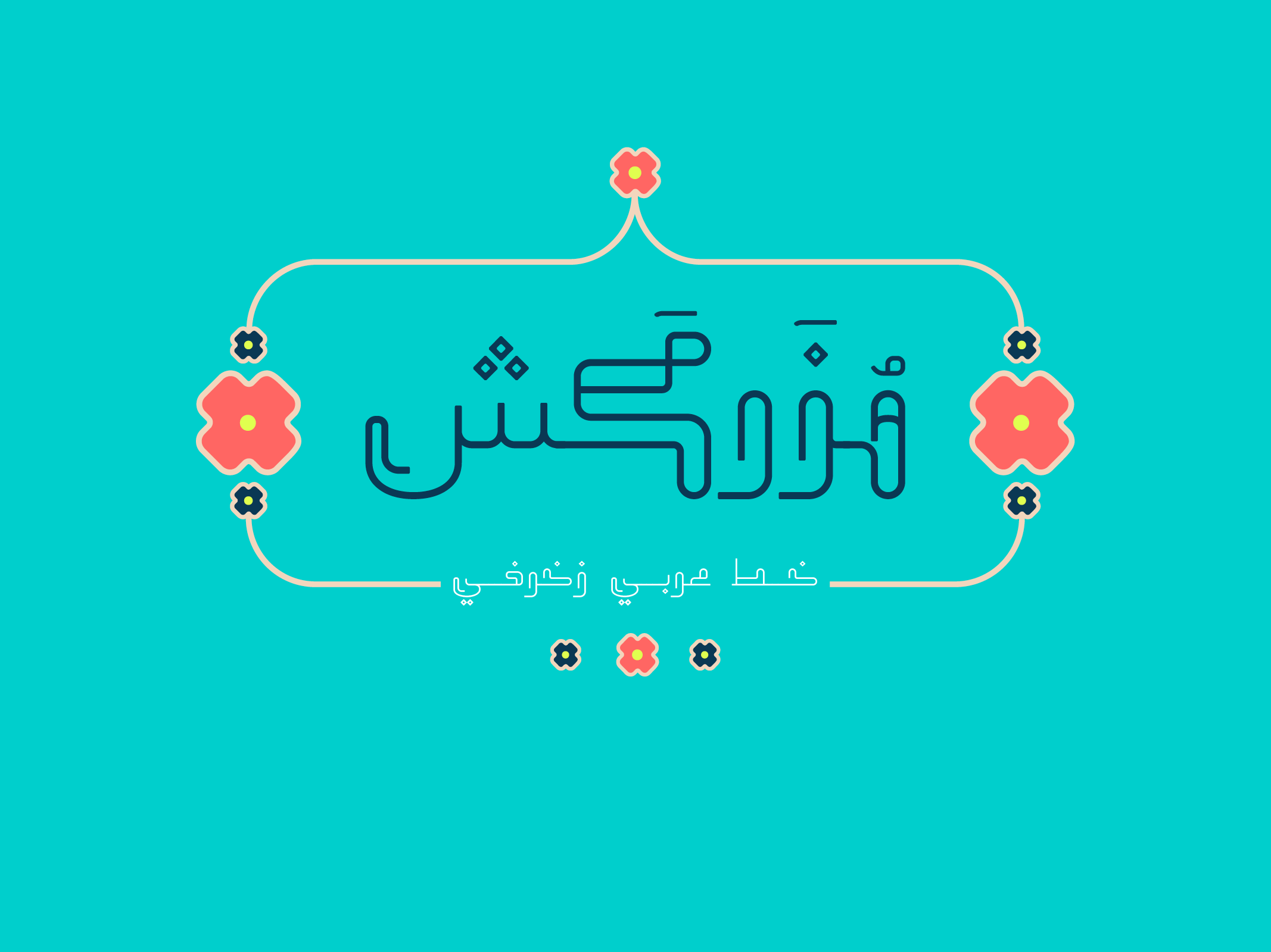 Mozarkash - Arabic Font Display Font By Mostafa El Abasiry
