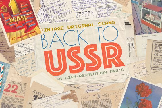 Back to the USSR Graphics Pack Graphic By Blessed Print