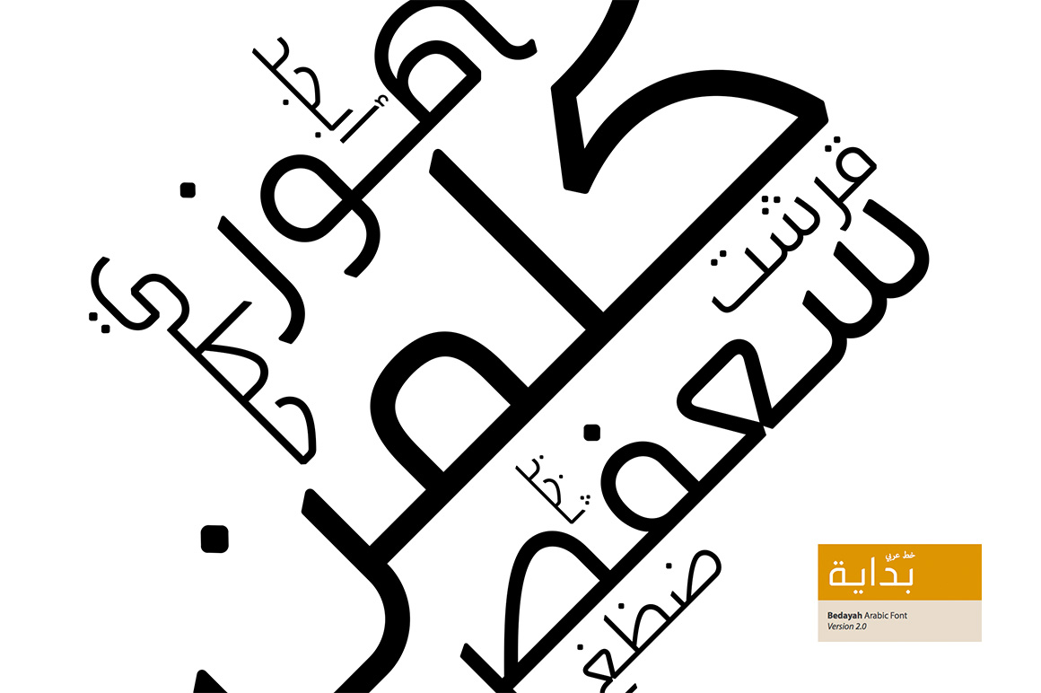 Print on Demand: Bedayah - Arabic Font Display Font By Mostafa El Abasiry