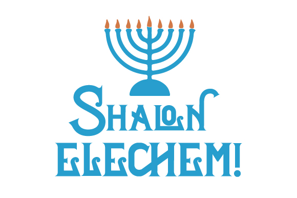Shalon Elechem! Jewish Craft Cut File By Creative Fabrica Crafts