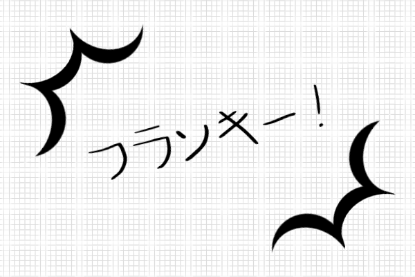 Print on Demand: Flunkie Japanese Dingbats Font By Marlee Pagels