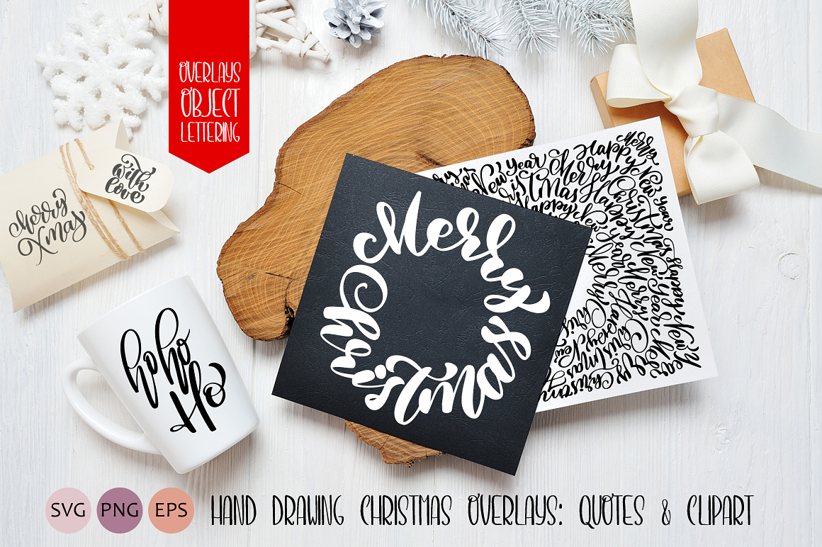 Christmas Bundle Graphic Objects By Happy Letters - Image 2
