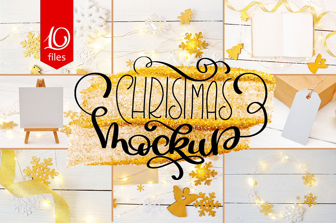 Christmas Mock Up Photos Collection 2 Graphic Product Mockups By Happy Letters