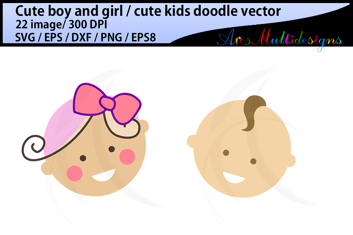 Download Free Cute Kids Svg Vector Clipart Grafik Von Arcs Multidesigns for Cricut Explore, Silhouette and other cutting machines.