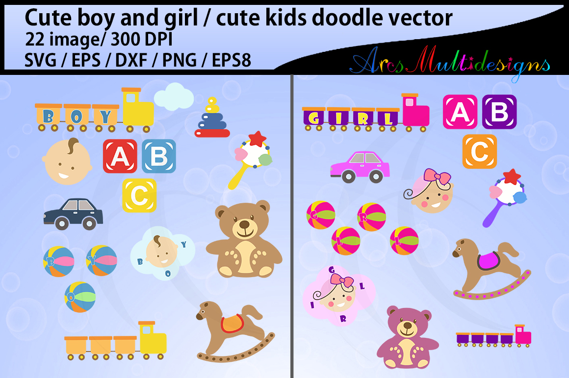 Download Free Cute Kids Vector Clipart Graphic By Arcs Multidesigns Creative for Cricut Explore, Silhouette and other cutting machines.