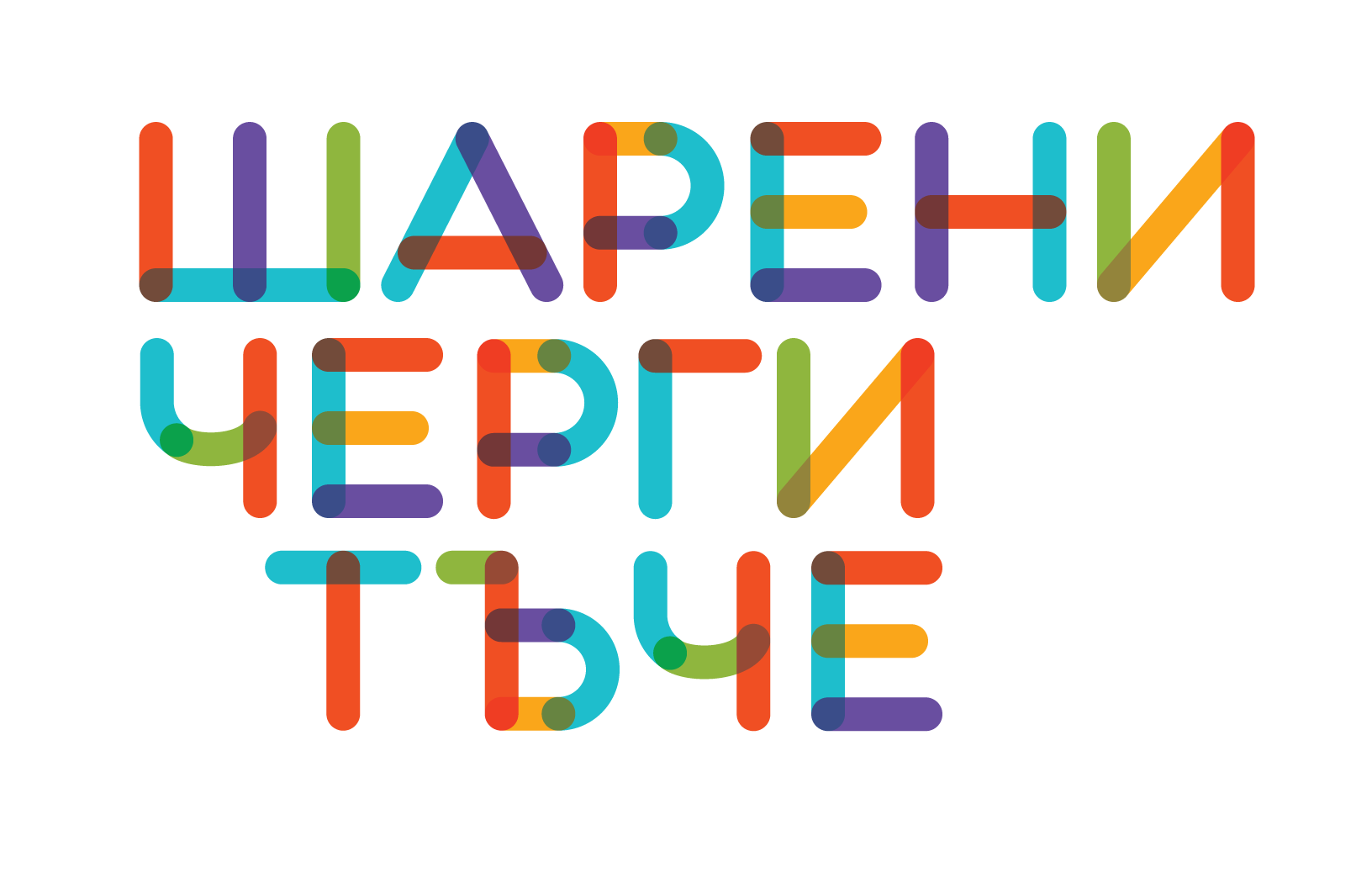 Multicolore Vector Typeface Graphic By neogrey Image 5
