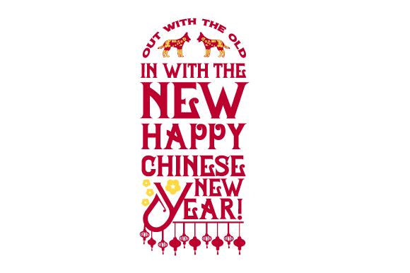 Download Free Out With The Old In With The New Happy Chinese New Year Svg Cut for Cricut Explore, Silhouette and other cutting machines.