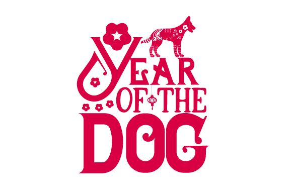 Year of the Dog Dogs Craft Cut File By Creative Fabrica Crafts