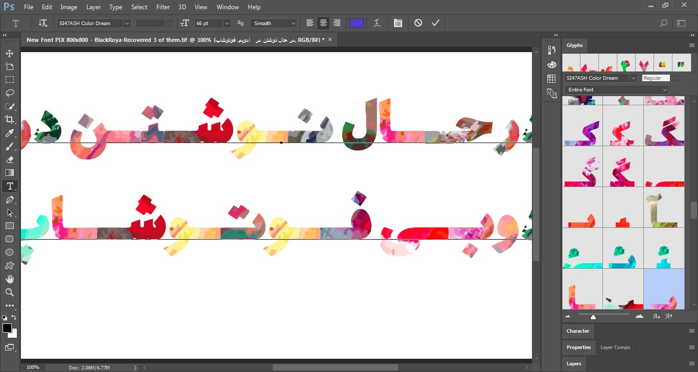 Print on Demand: Colorful Dream (Color Font) Color Fonts Font By shahab.siavash - Image 17