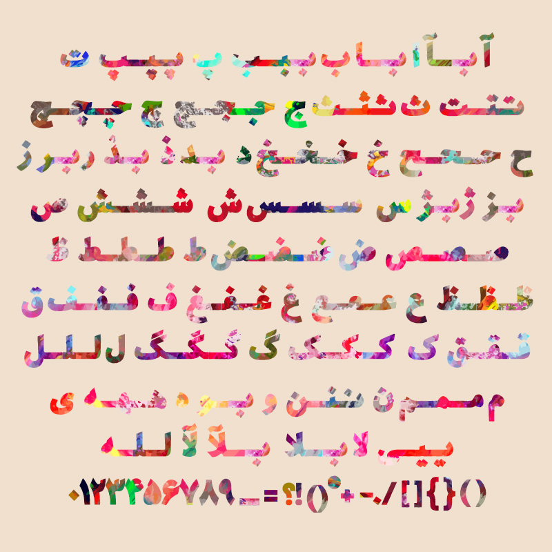 Print on Demand: Colorful Dream (Color Font) Color Fonts Font By shahab.siavash - Image 14