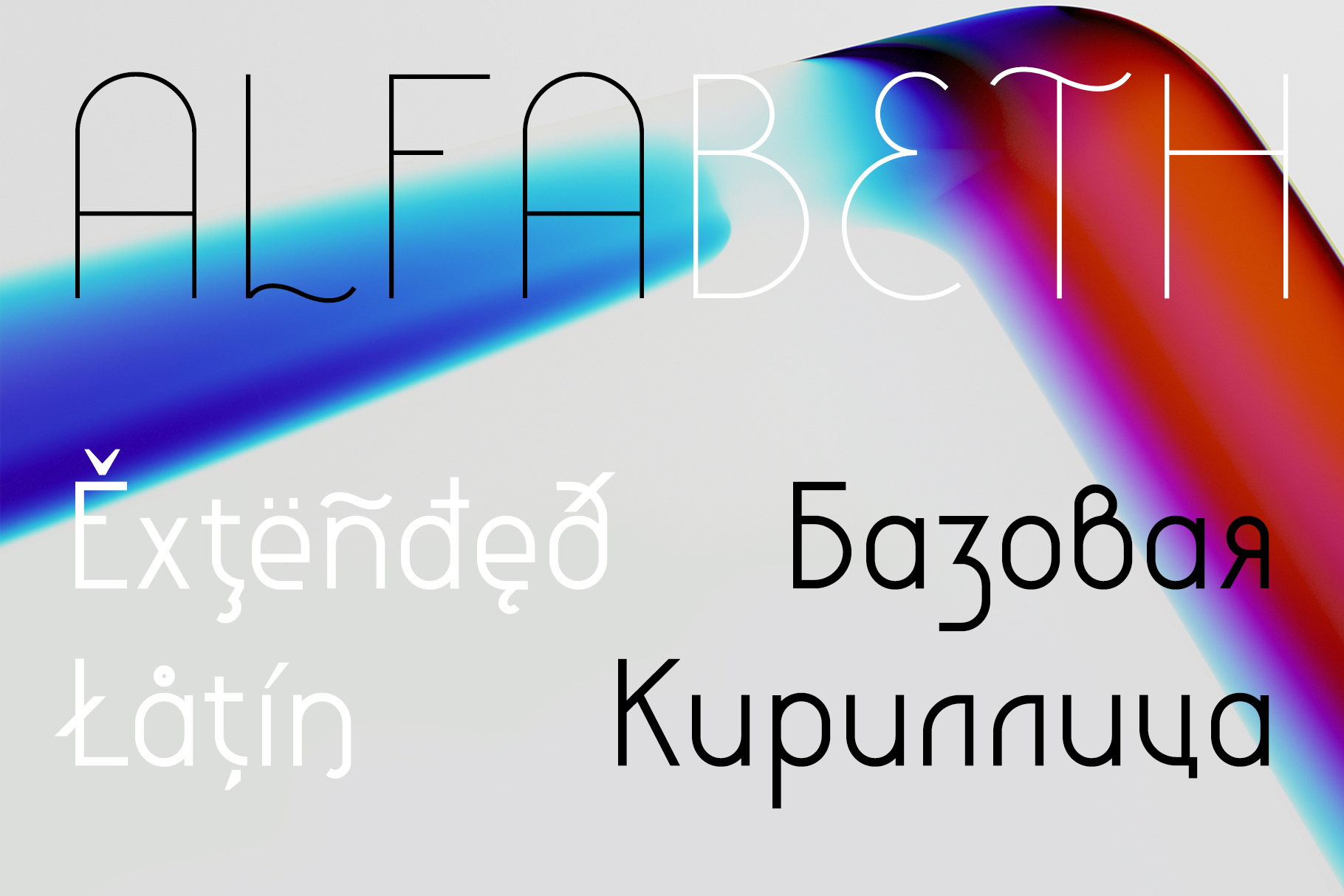 Print on Demand: Liberal Condensed Sans Serif Font By Etewut - Image 3
