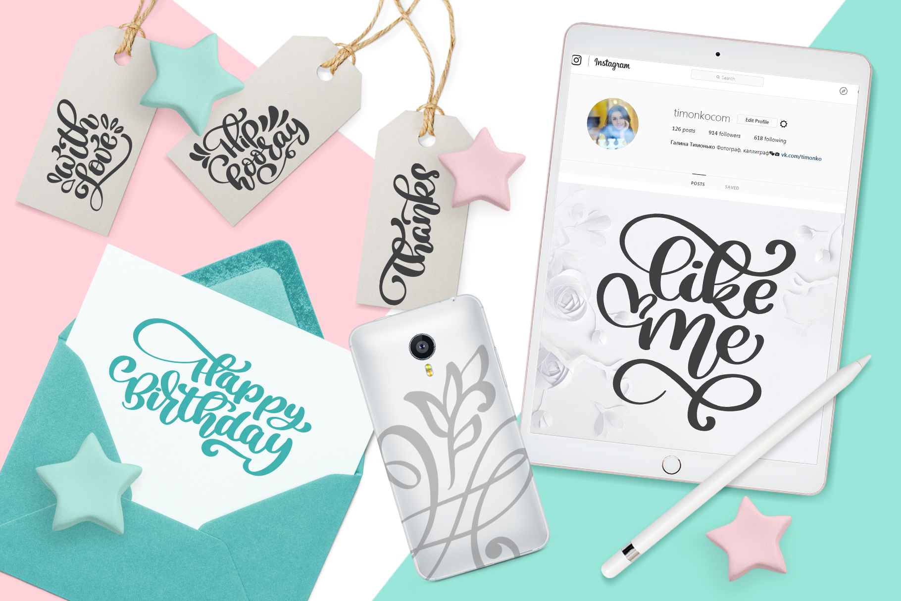 Positive Greeting Quotes and Flourish Graphic Illustrations By Happy Letters - Image 3
