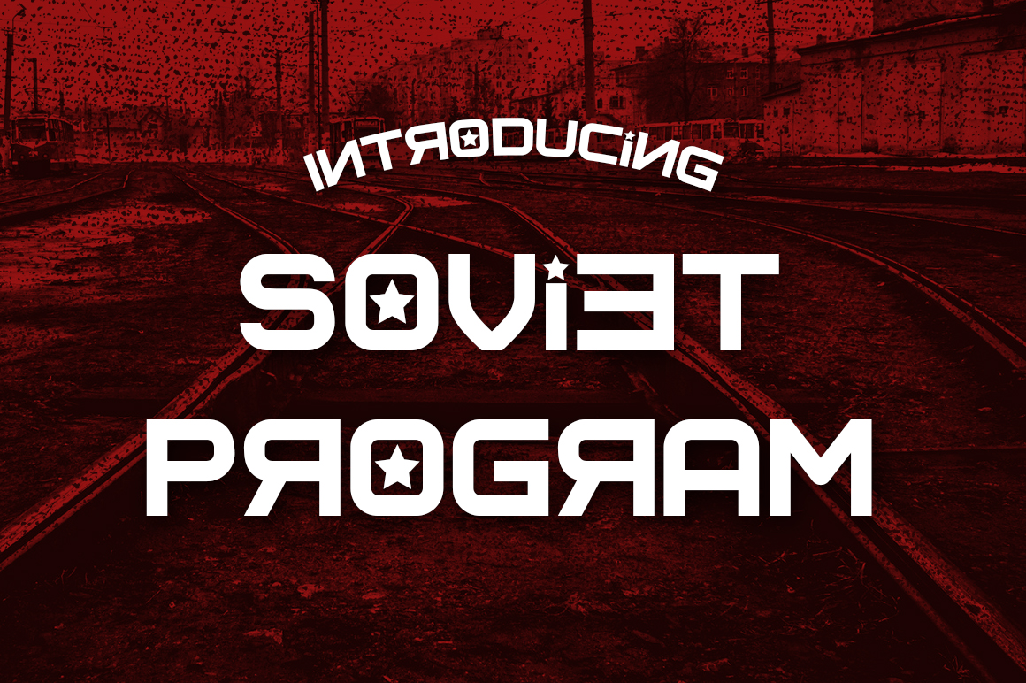 Print on Demand: Soviet Program Display Font By vladimirnikolic
