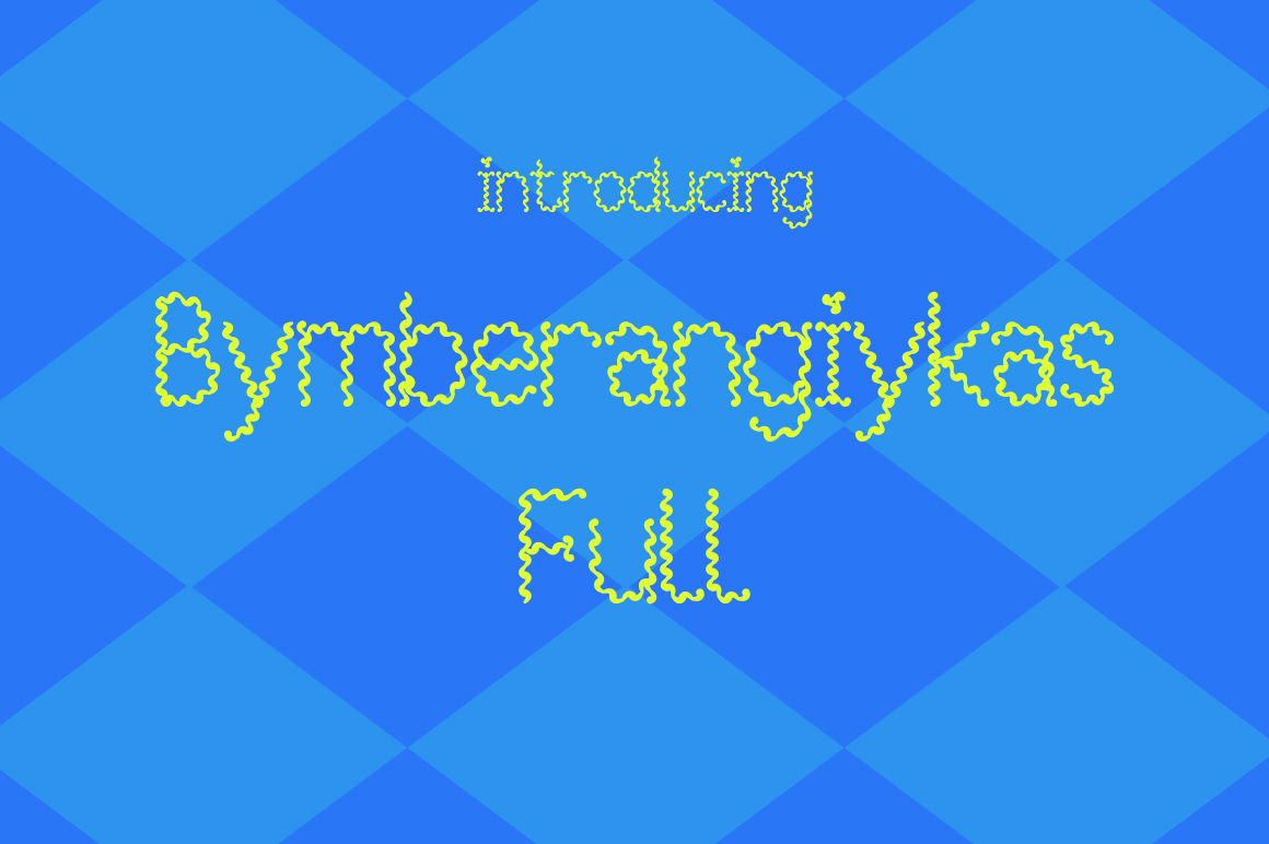 Bymberangiykas Full Decorative Font By viper78