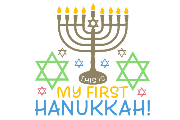 This is My First Hanukkah! Jewish Craft Cut File By Creative Fabrica Crafts