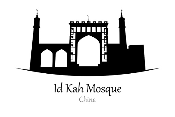 Silhouette of Id Kah Mosque, China - Vector Illustration Graphic Illustrations By indostudio