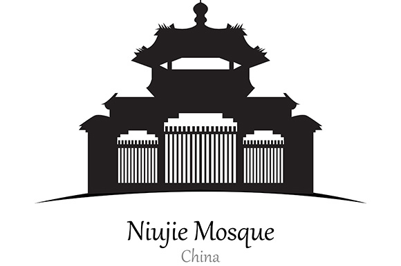 Silhouette of Niujie Mosque, China - Vector Illustration Graphic Illustrations By indostudio