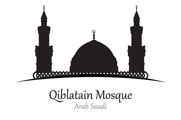 Silhouette of Qiblatain Mosque, Arab Saudi - Vector Illustration Graphic Illustrations By indostudio