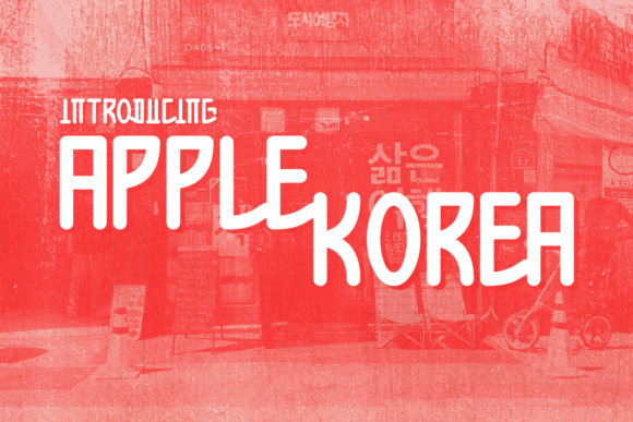 Print on Demand: Apple Korea Display Font By Chequered Ink