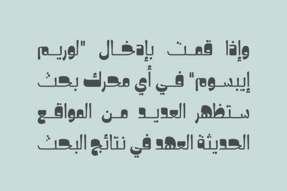 Download Free Hekayat Arabic Font Font By Mostafa El Abasiry Creative Fabrica for Cricut Explore, Silhouette and other cutting machines.