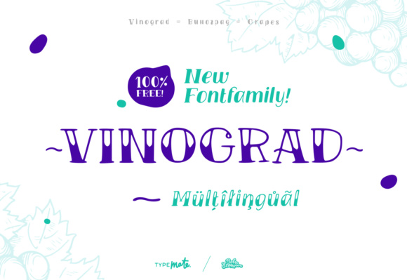 Print on Demand: Vinograd Display Font By Creative Fabrica Freebies