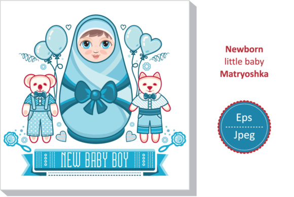 Download Free Baby Shower Invite Twins Graphic By Zoyali Creative Fabrica for Cricut Explore, Silhouette and other cutting machines.