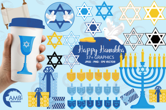 Hannukah Clipart Graphic By AMBillustrations
