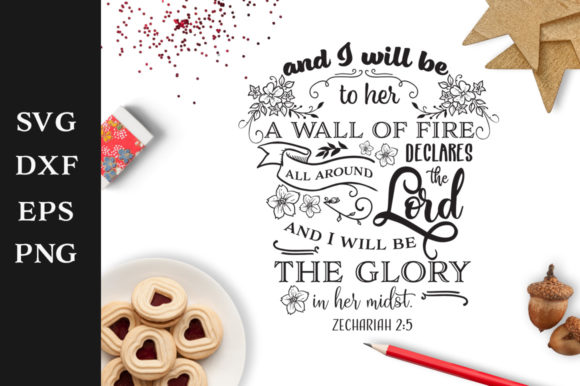 And I Will Be The Wall Of Fire Svg Graphic By Nerd Mama Cut Files Creative Fabrica