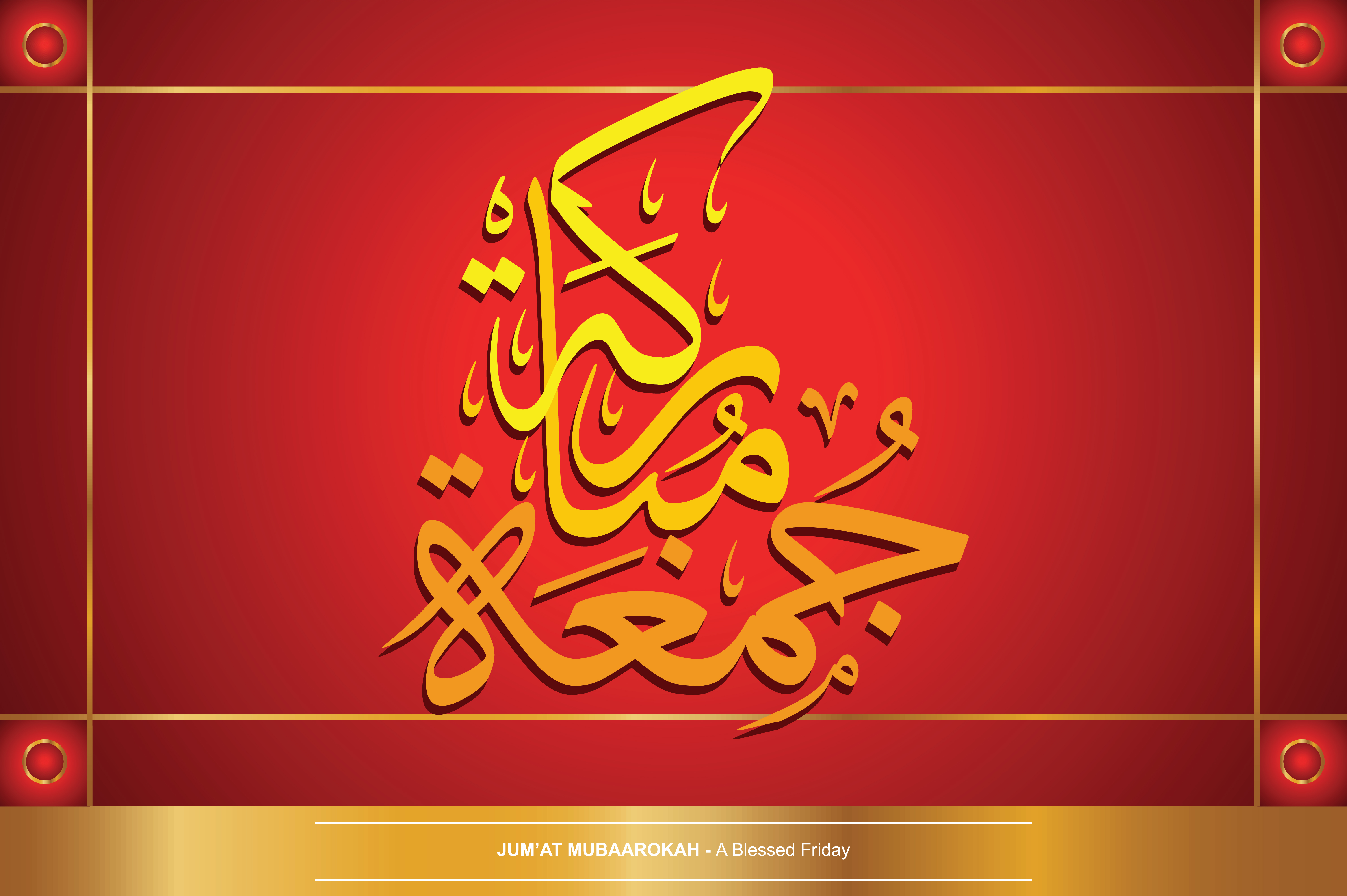 Download Free Beautiful Arabic Calligraphy Graphic By Ntisbhaskara Creative for Cricut Explore, Silhouette and other cutting machines.