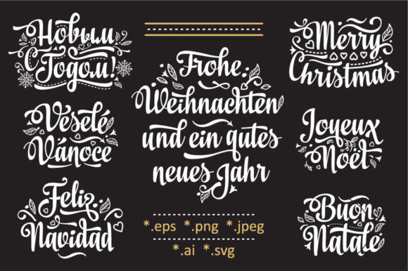 Print on Demand: Christmas Templates in Multiple Languages Graphic Illustrations By zoyali