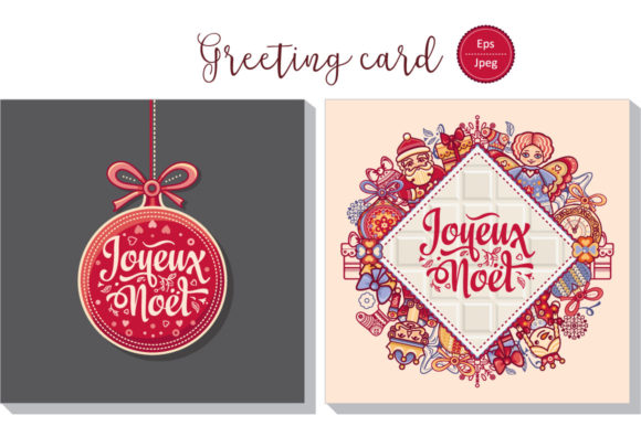 Download Free Joyeux Noel French Christmas Card Grafico Por Zoyali Creative for Cricut Explore, Silhouette and other cutting machines.