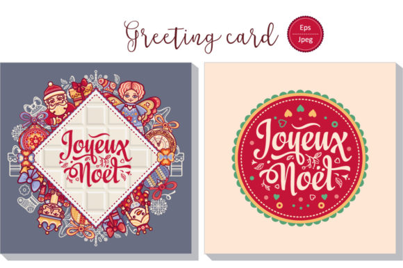 Download Free Joyeux Noel French Christmas Card Graphic By Zoyali Creative Fabrica SVG Cut Files