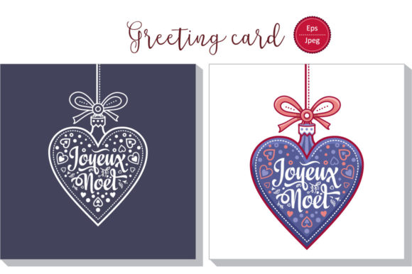Print on Demand: Joyeux Noel French Christmas Card Graphic Illustrations By zoyali