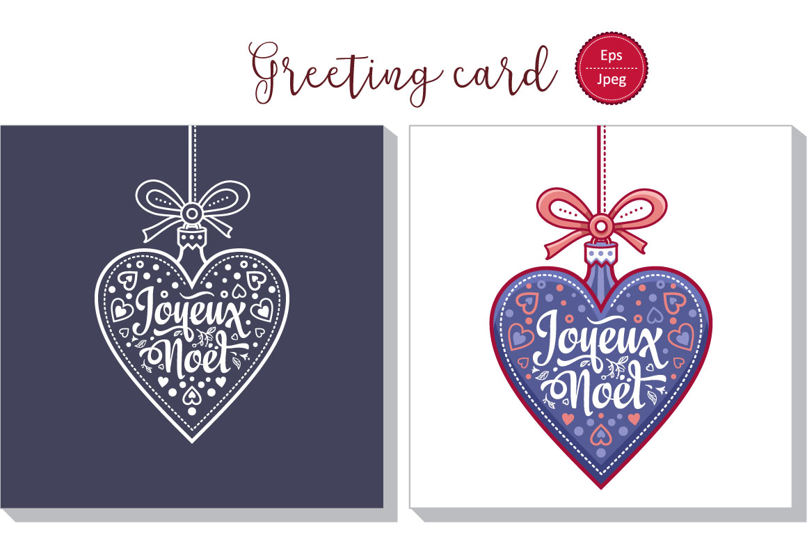 Download Free Joyeux Noel French Christmas Card Grafik Von Zoyali Creative for Cricut Explore, Silhouette and other cutting machines.