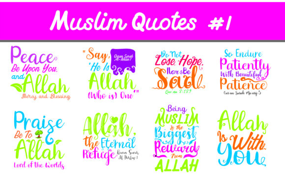 Print on Demand: Muslim Quotes #1 Graphic Illustrations By Arief Sapta Adjie