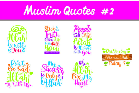 Print on Demand: Muslim Quotes #2 Grafik Illustrationen von Arief Sapta Adjie