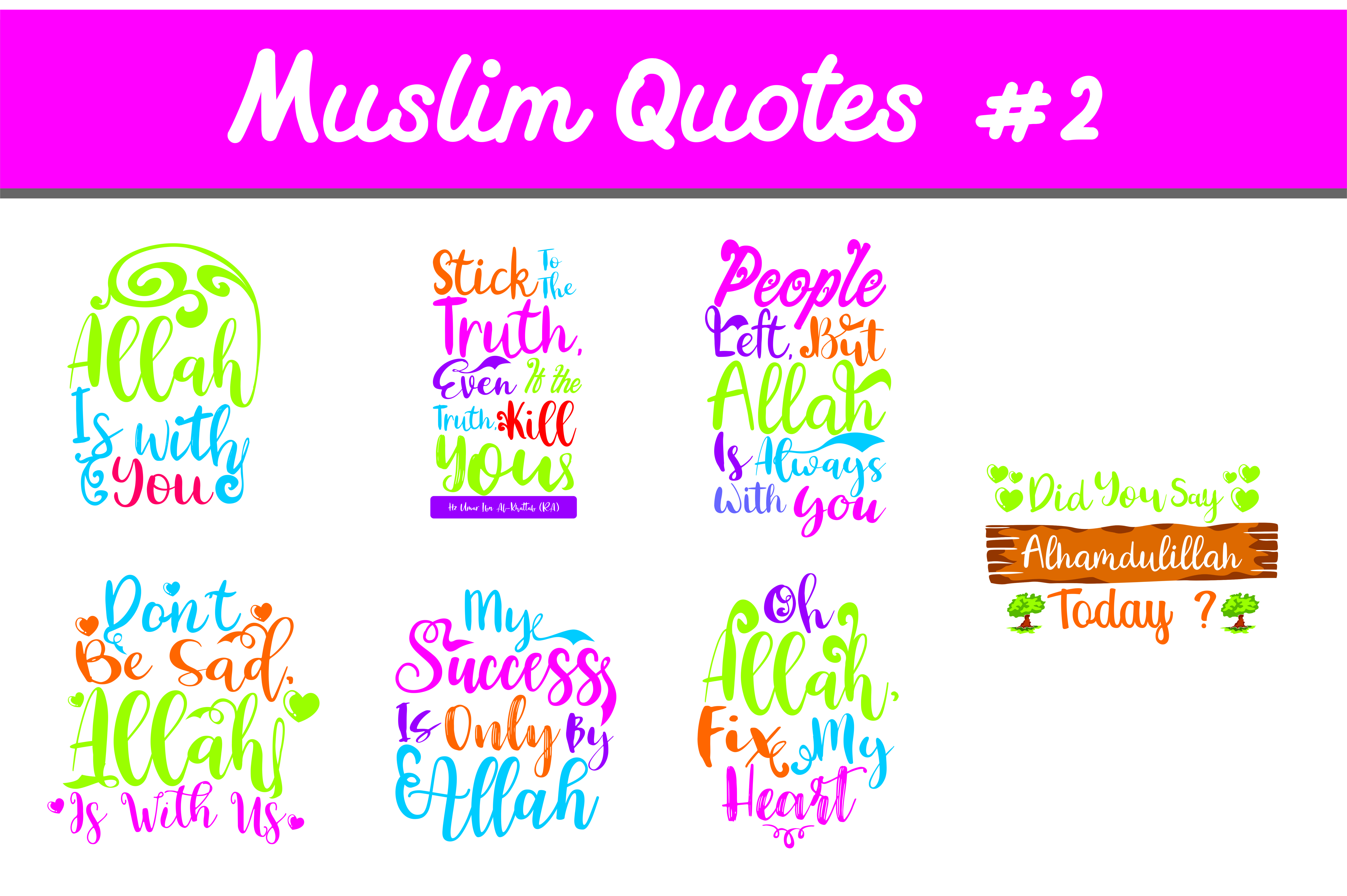 Download Free Muslim Quotes 2 Graphic By Arief Sapta Adjie Creative Fabrica SVG Cut Files