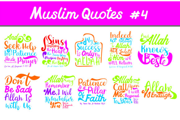 Print on Demand: Muslim Quotes Graphic Illustrations By Arief Sapta Adjie