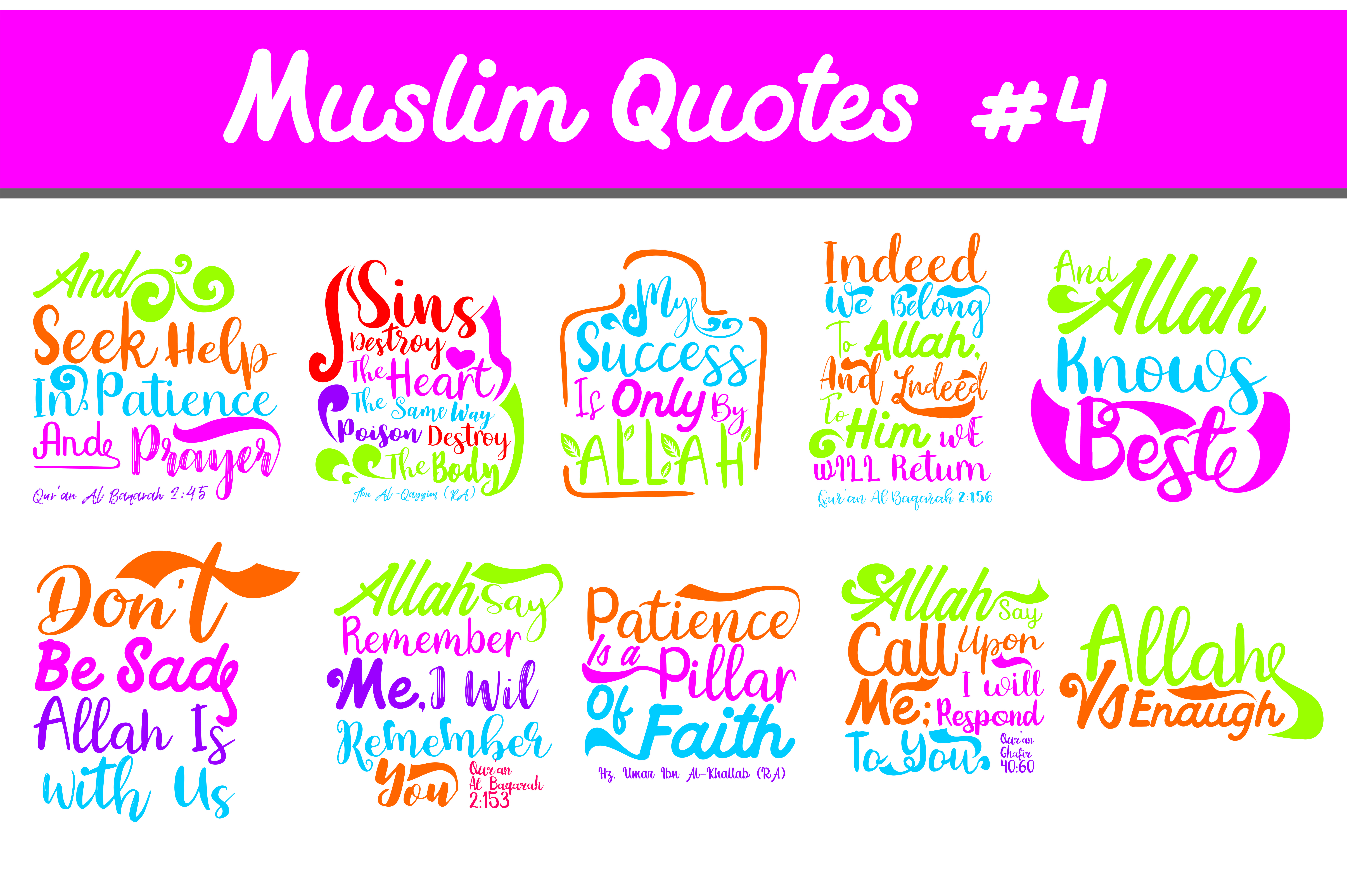 Download Free Muslim Quotes Graphic By Arief Sapta Adjie Creative Fabrica for Cricut Explore, Silhouette and other cutting machines.