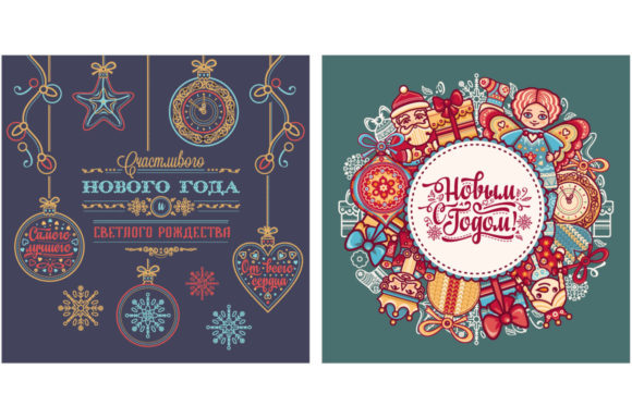 Print on Demand: New Year Card Russian Language Graphic Illustrations By zoyali