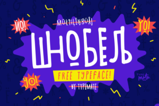 Shnobel Font By Creative Fabrica Freebies