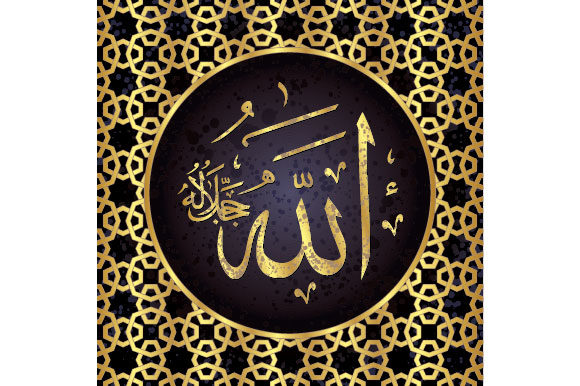 Allah the God Arabic Text Graphic Backgrounds By emnazar2009 - Image 1