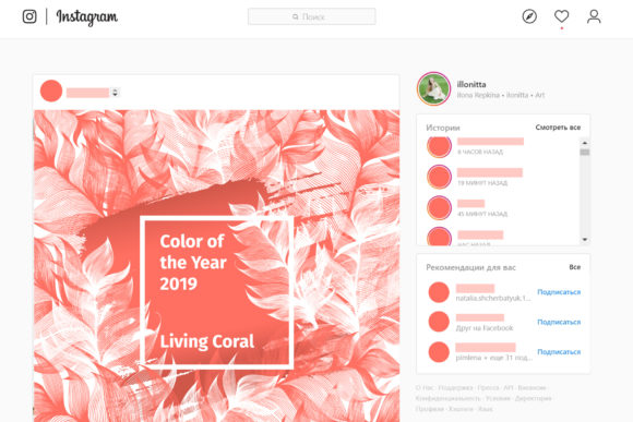 Living Coral 2019 Vector Pack Graphic By ilonitta.r Image 8