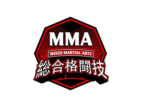 Download Free Mma Mixed Martial Arts Octagon Japan Letters Vector Grafico Por SVG Cut Files