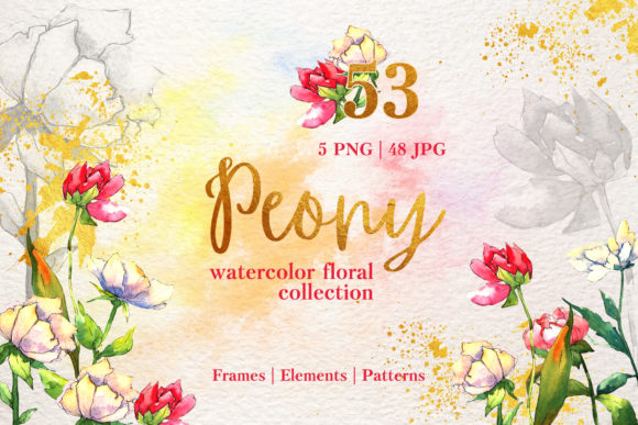 Download Free Watercolor Peony Designs Graphic By Mystocks Creative Fabrica for Cricut Explore, Silhouette and other cutting machines.