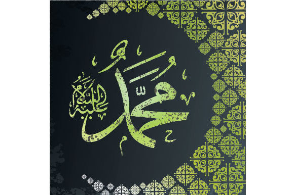 Prophet Muhammad Arabic Text Graphic Backgrounds By emnazar2009 - Image 1